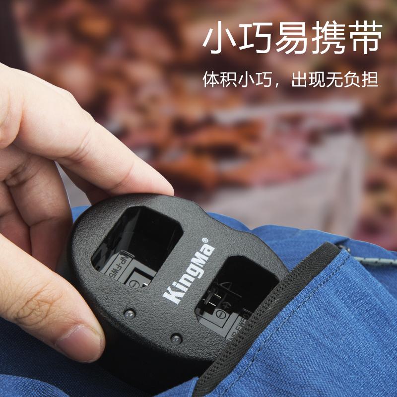 劲码NP-FW50电池充电器for索尼a7 a7r2 a7m2 a5100 a6000 a5000 a6300微单相机a6400非sony原装数码照相机USB