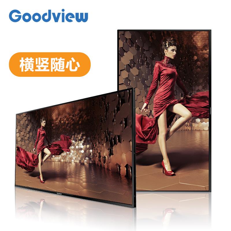 仙视 /Goodview 43英寸数字标牌网络高清广告机商用显示器 M43SAP