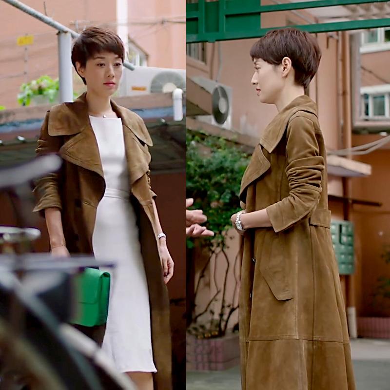 2017新款中长风衣大衣我的前半生罗子君马伊琍明星同款鹿皮绒外套