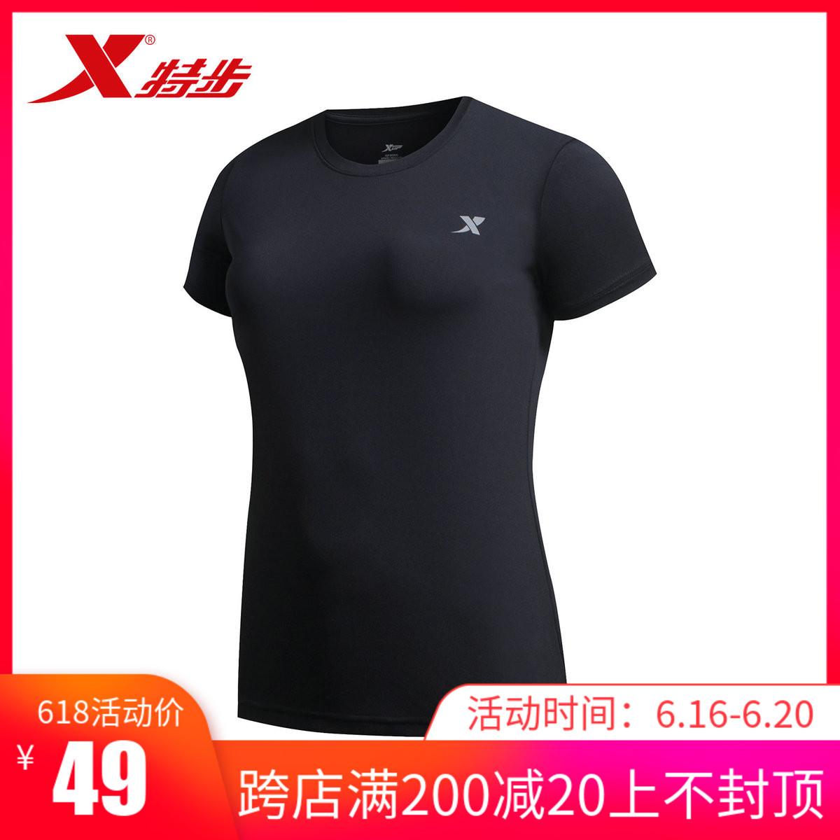 特步正品女短袖T恤夏季跑步训练女子T恤圆领纯色运动女士短T恤