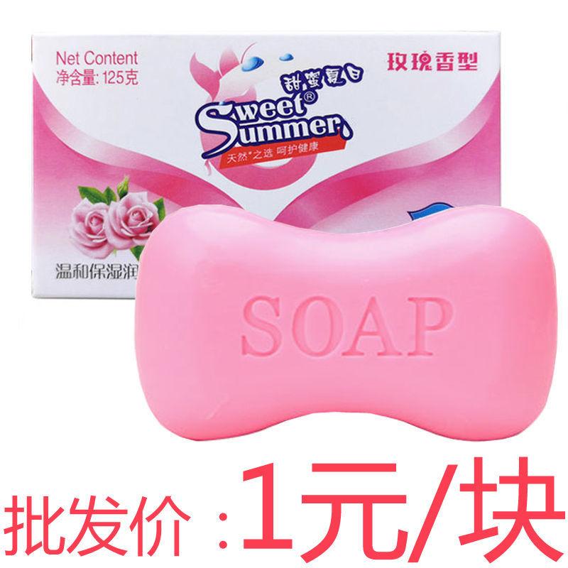 正品香皂家用洗脸皂洗澡除螨留香深层洁面家庭装清洁肥皂特香