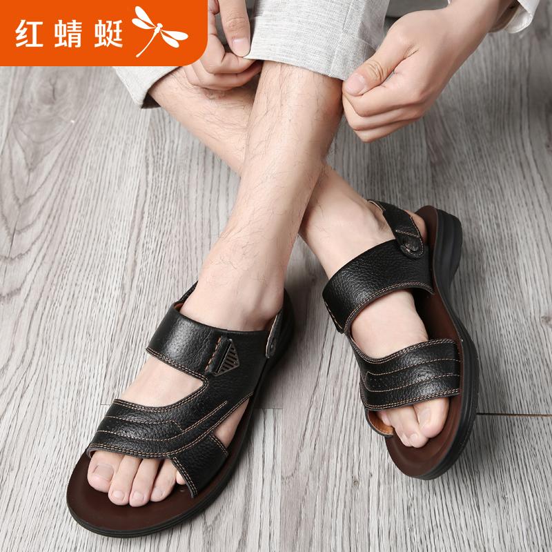 红蜻蜓男鞋真皮凉鞋2018夏季沙滩鞋男士露趾两用拖鞋男夏透气防滑