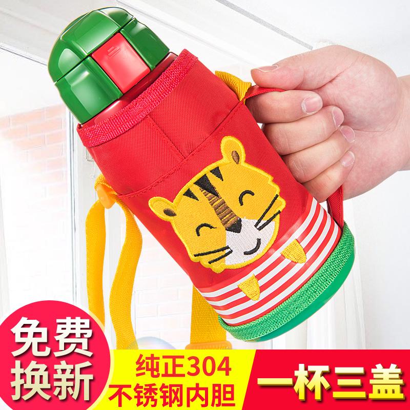 匡迪兒童保溫杯帶吸管水壺兩用小學生防摔幼兒園男女不鏽鋼水杯