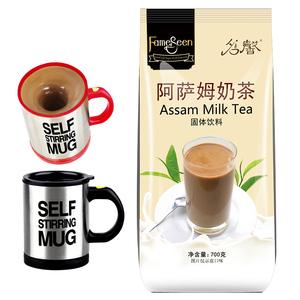 阿萨姆原味奶茶粉 茶香港式抹茶速溶奶茶红茶冲饮奶茶店专用原料