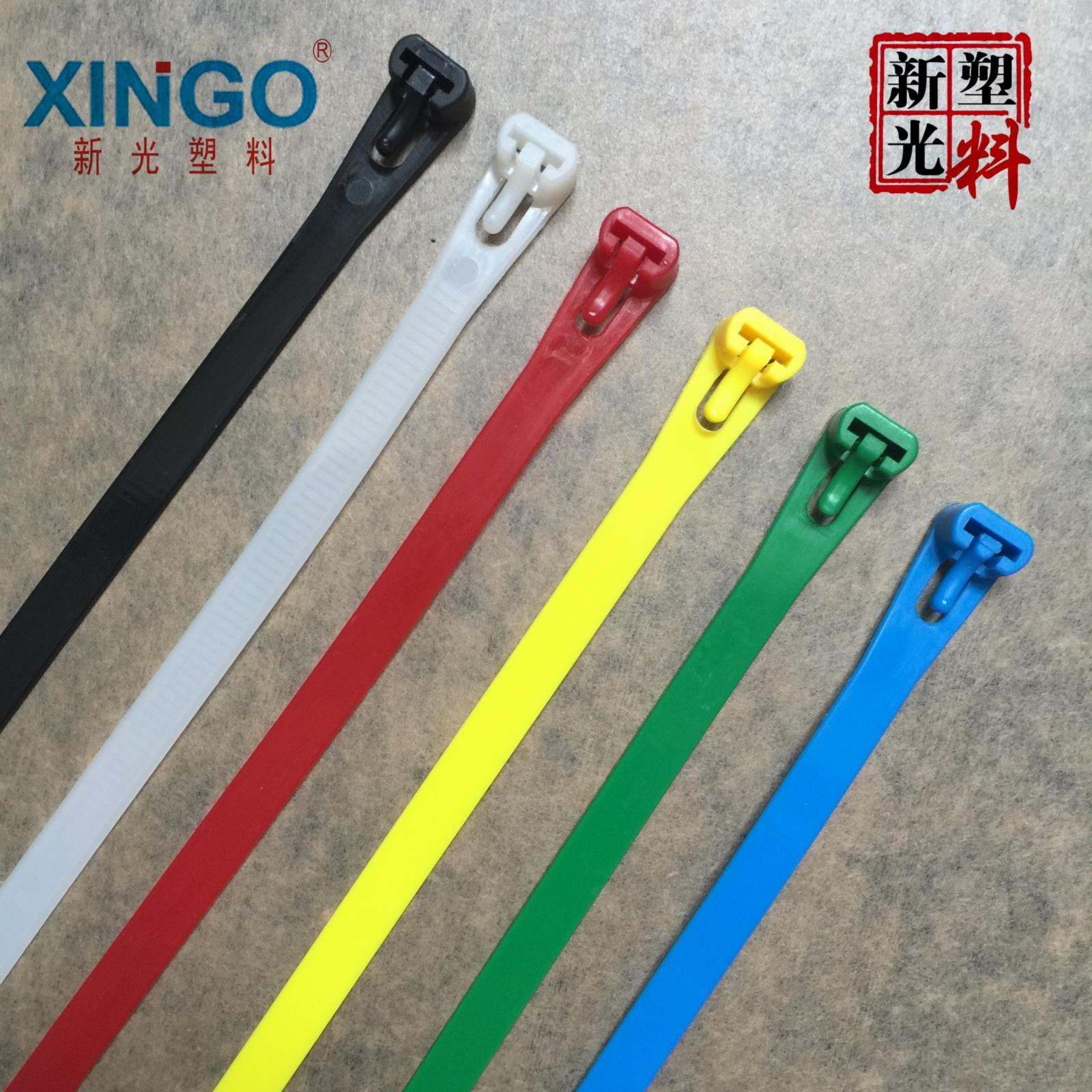 新光尼龙扎带可松式拆卸8x450长45cm足100条活扣扎带重复使用彩色