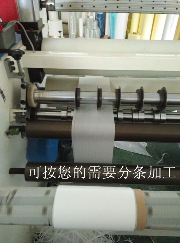 包邮:110克双面、离型纸、防粘纸、隔离纸、0.11mm厚【A4100张】