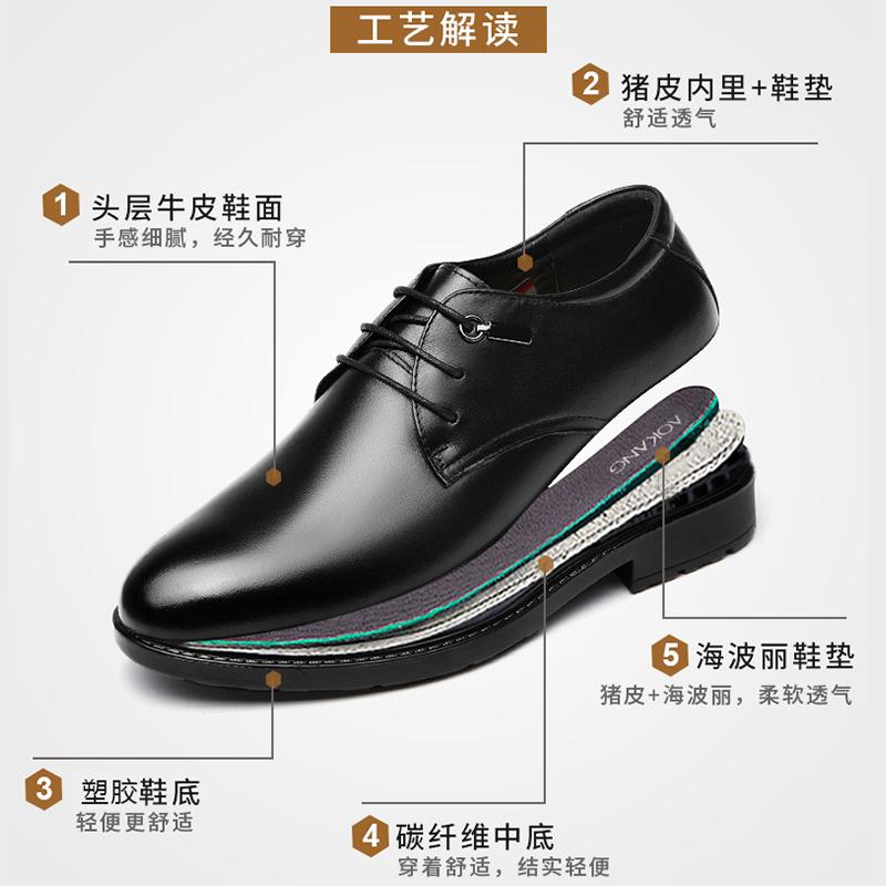 奥康男鞋秋冬季商务正装皮鞋男士英伦真皮加绒保暖休闲内增高鞋子