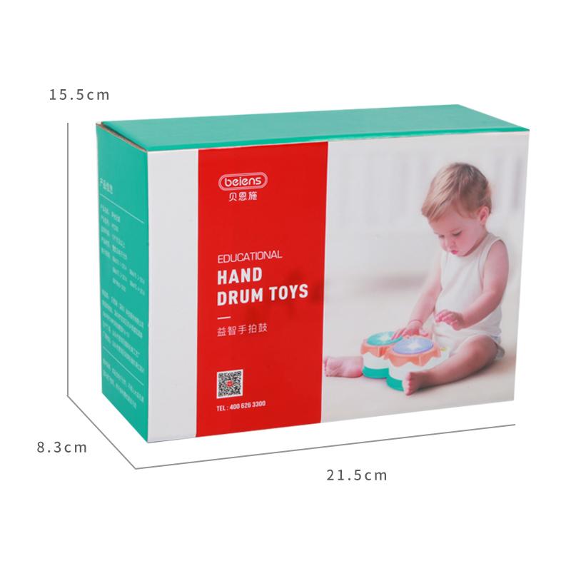 贝恩施宝宝拍拍鼓 儿童电动音乐手拍鼓益智婴儿玩具0-1岁6-12个月