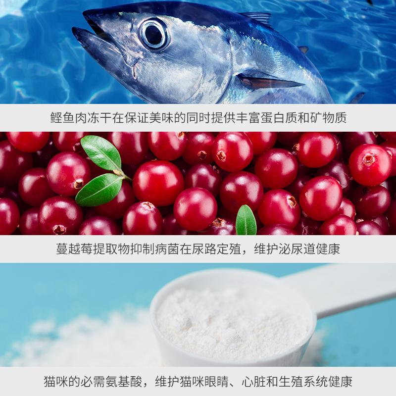 比乐原味鲣鱼蔓越莓牛磺酸 全猫期全猫种猫粮 亮毛去毛球1.5kg优惠券