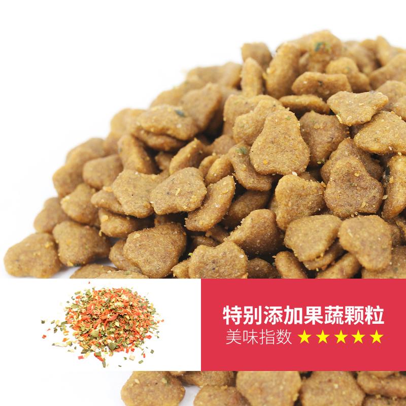 比乐鸭肉紫薯美毛小型成犬通用 泰迪柯基巴哥蝴蝶约克夏狗粮1.5kg优惠券