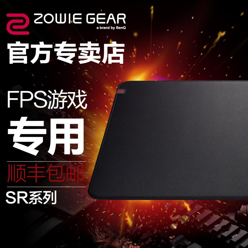 ZOWIE GEAR卓威 G-SR/P-SR 電競遊戲滑鼠墊 DIVINA系列 CSGO 吃雞專用 特別版滑鼠墊