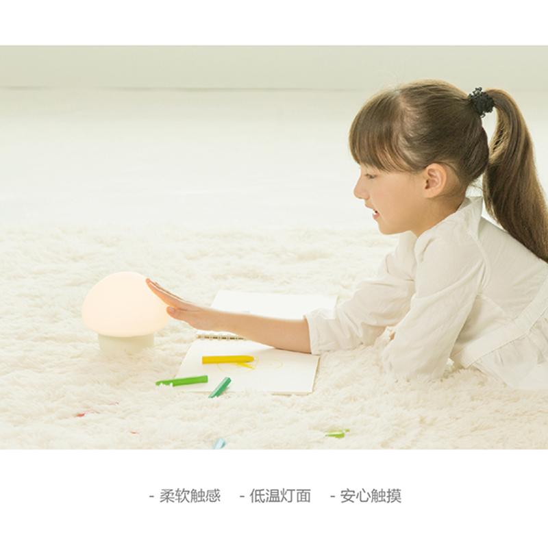 感应灯节能喂奶小夜光灯 LED 基本生活蘑菇灯情感灯创意床头灯 emoi
