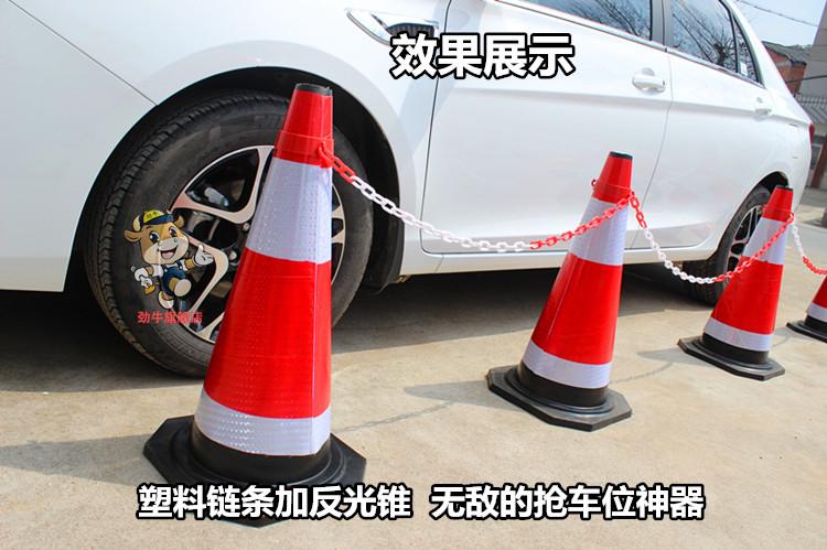 塑料链条 路锥链条 雪糕筒链接件 防护链条 防护链条 红白警示链