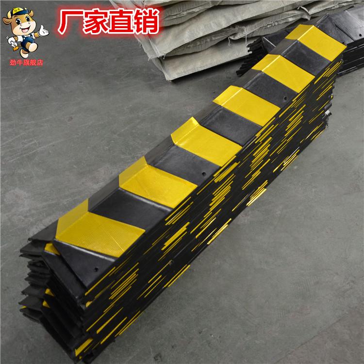 15公分宽橡胶护墙角墙角保护器停车场护墙角防撞条反光护角1.2米