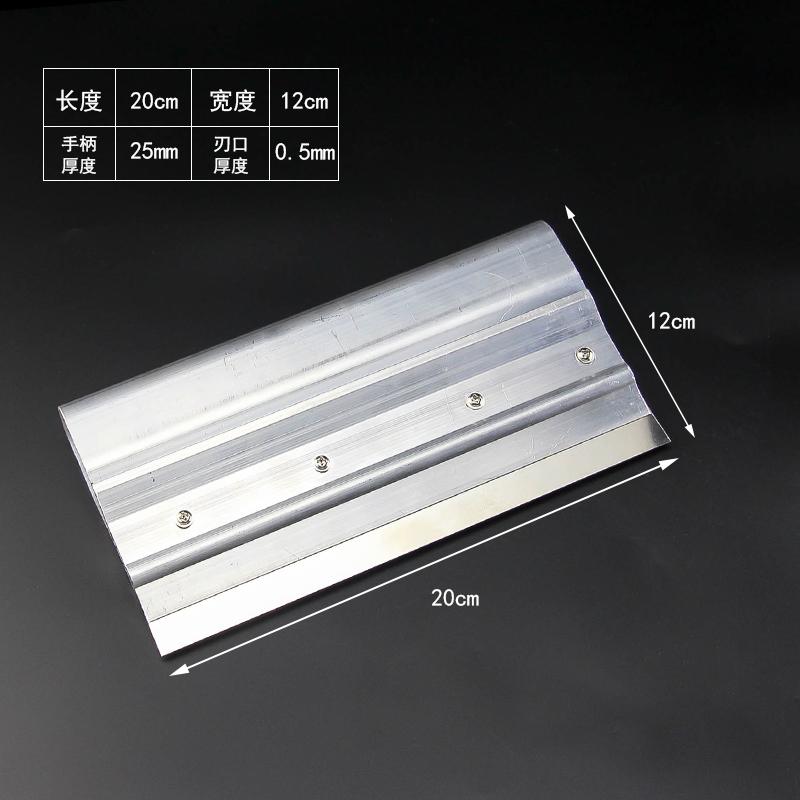SMT钢网刮刀 锡膏刮锡刀 锡浆刮刀 丝印刮刀刮板不锈钢刮刀搅拌刀