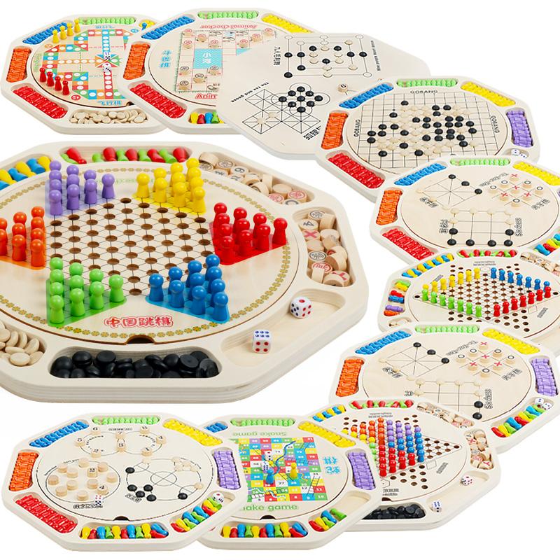 儿童跳棋飞行棋五子棋斗兽棋桌面游戏成人棋益智力木制亲子玩具棋