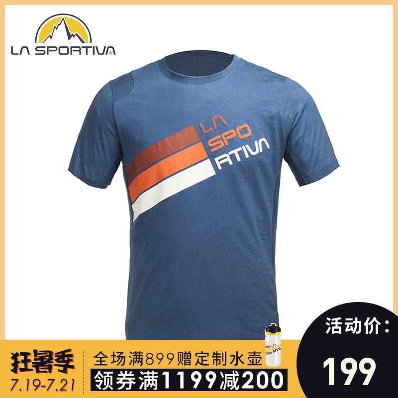 LASPORTIVA 拉思珀蒂瓦男款純棉吸汗運動短袖 T恤Stripe Logo H04