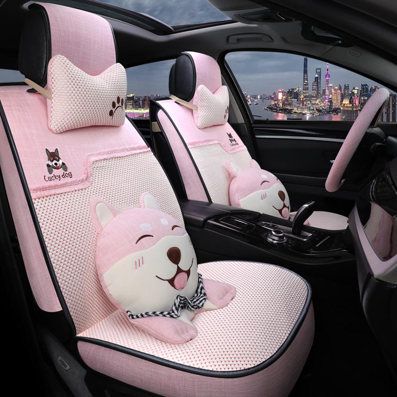 汽车坐垫夏季冰丝座套四季通用座椅套全包卡罗拉车座套卡通车坐垫