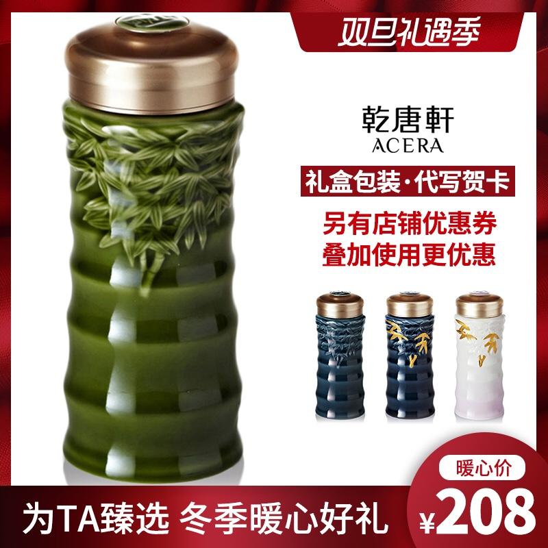 乾唐轩活瓷杯大竹节随身杯创意陶瓷茶杯水杯子商务办公定制男
