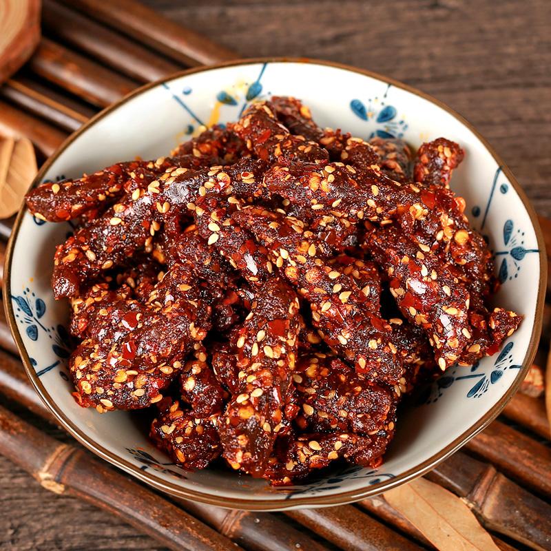 四川仁寿特产汪洋张二心干巴牛肉干牛肉条颗粒麻辣味500g袋