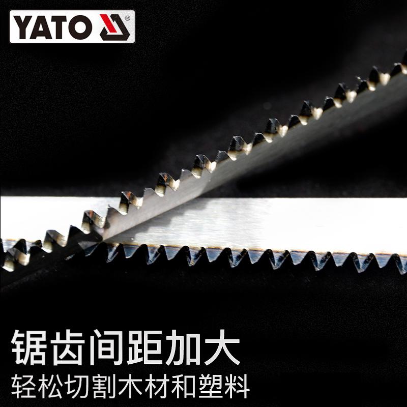 YATO鸡尾锯石膏锯凤尾锯开孔锯开孔锯片木工墙板锯细齿