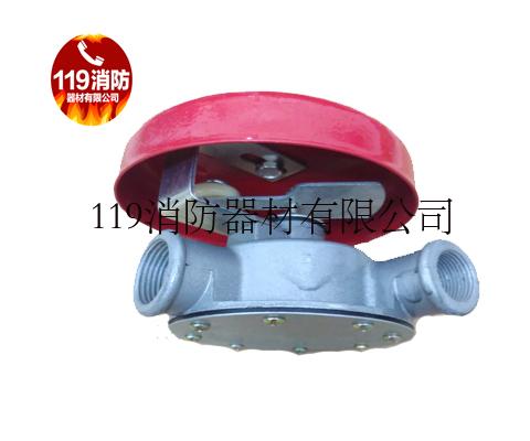 119 ZSJL消防水力警铃湿式报警阀警铃配件专用左进水警铃阀门配件