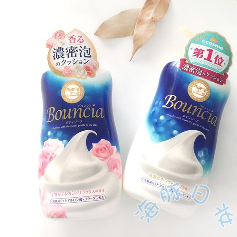日本 COW牛乳石鹼 沐浴露550ml牛奶 玫瑰花香保溼滋潤泡沫沐浴乳