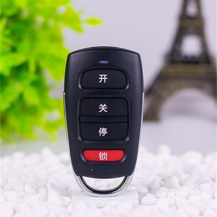 433 通用对拷贝电动卷帘门卷闸门车库门遥控器道闸伸缩门钥匙防水