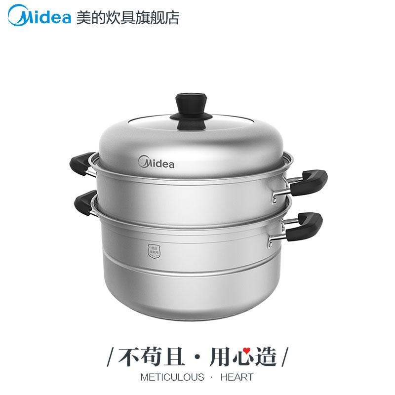 加厚锅底 燃电通用 美的 2层不锈钢蒸锅