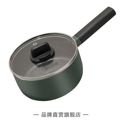 美的小奶锅宝宝婴儿专用辅食锅煎煮一体麦饭石不粘泡面燃气灶适用