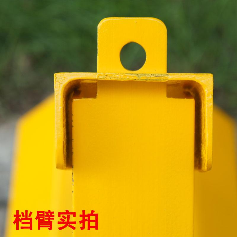 槽钢车位锁地锁加厚防撞地锁防压停车桩汽车停车位固定三角占位锁