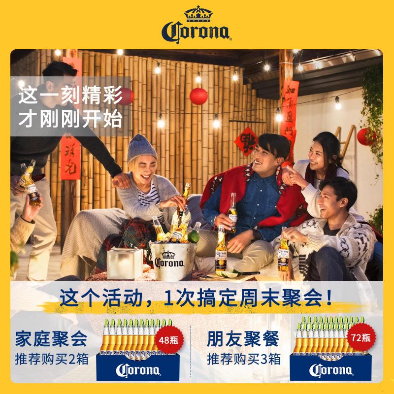 瓶 12 330ml 墨西哥原装进口科罗娜啤酒 CORONA 大促 618 CORONA 330ml CORONA 大促  618