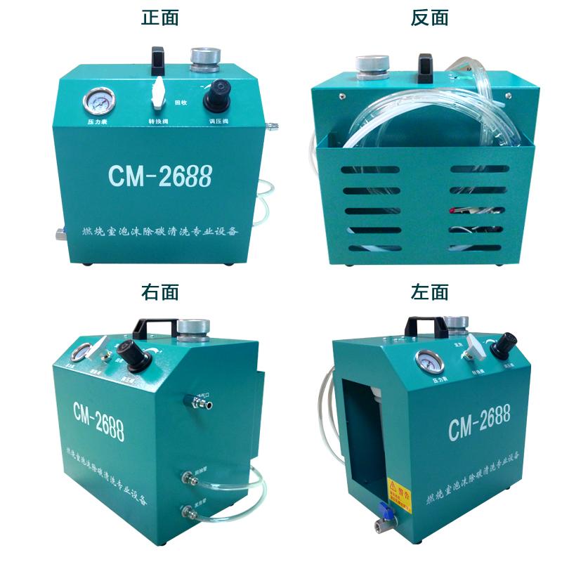 汽车燃烧室积碳清洗剂泡沫清洗机发动机气缸积碳泡沫清洗剂机强力