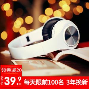 首望 L6X蓝牙耳机头戴式无线游戏耳麦电脑手机通用插卡音乐重低音