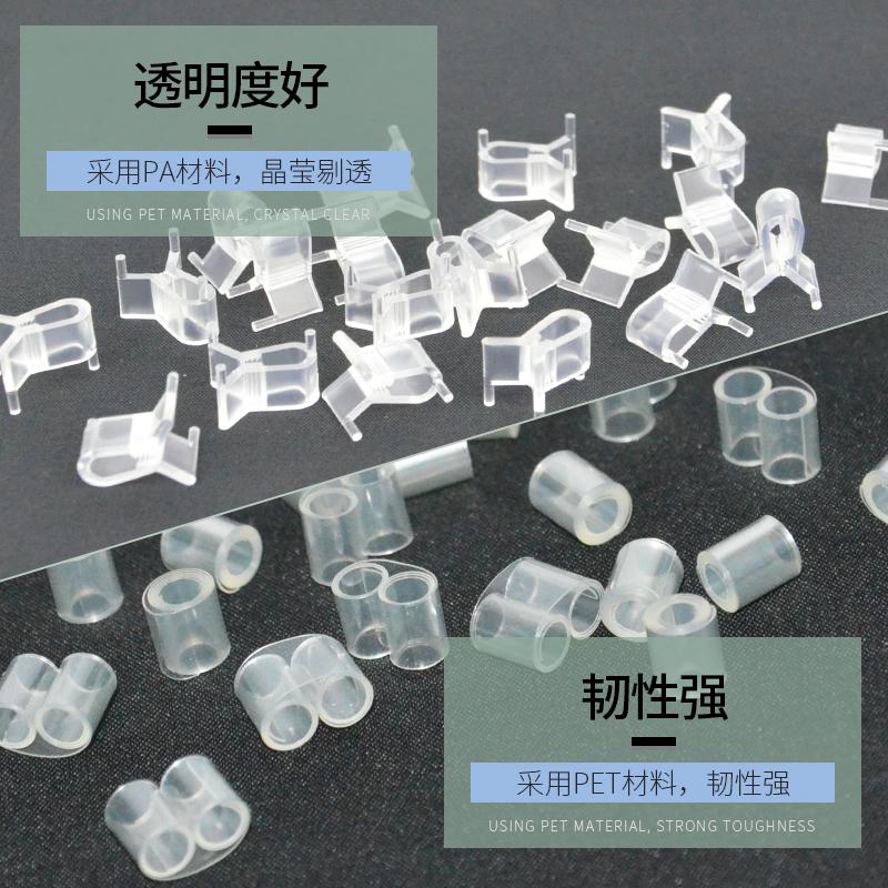 金相实验切片夹 样板夹 冷镶嵌固定夹 透明塑料三脚夹切片夹 金相实验模具冷镶嵌模杯模具夹 水晶胶 亚克力粉
