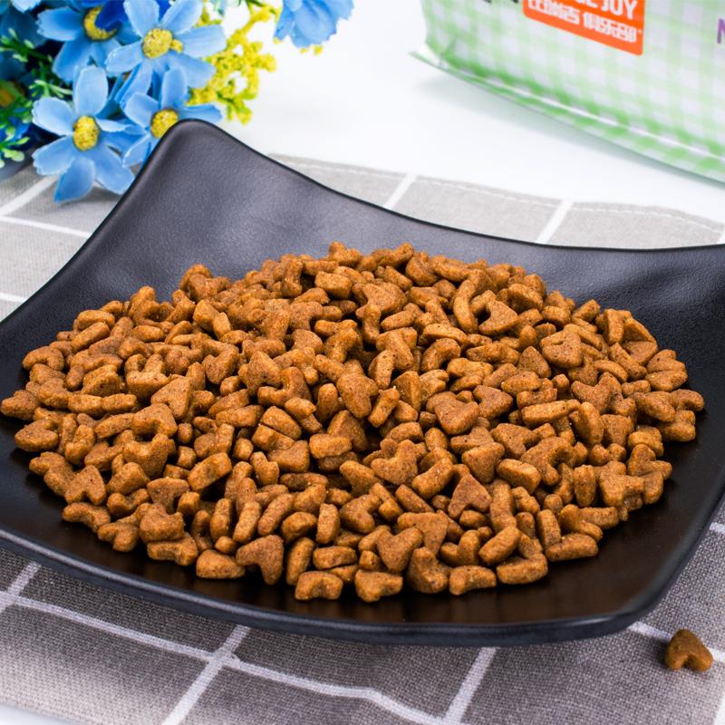 比瑞吉俱乐部猫粮 成幼老猫通用型猫咪主粮2kg 添加三文鱼优惠券