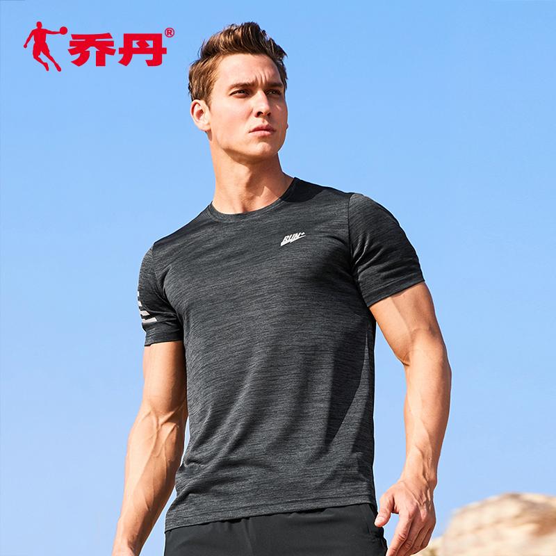 乔丹男装2020夏季新款修身跑步健身上衣短袖运动服圆领纯色T恤衫