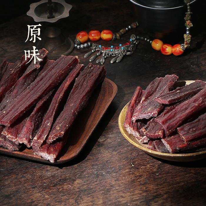 特价包邮 500g 西藏特产正宗手撕麻辣原味牛肉干零食 风干牦牛肉干