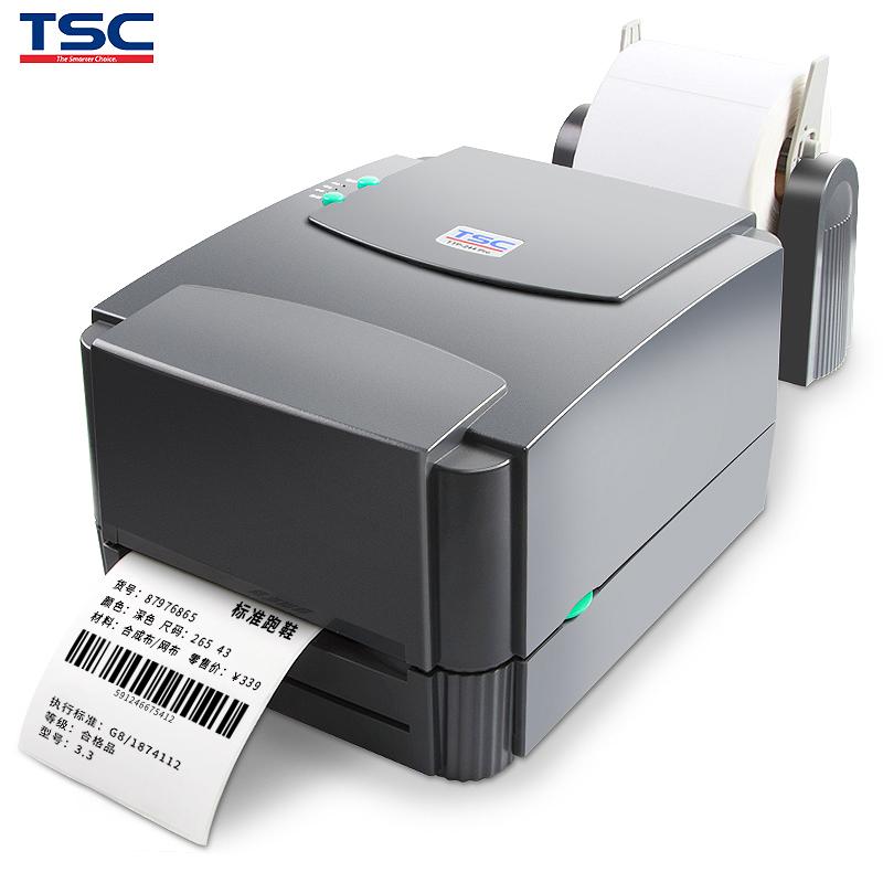 TSC ttp-244pro条码打印机不干胶吊牌合格证水洗唛缎带服装打印机 二维码电子面单贴纸亚银纸珠宝标签打印机