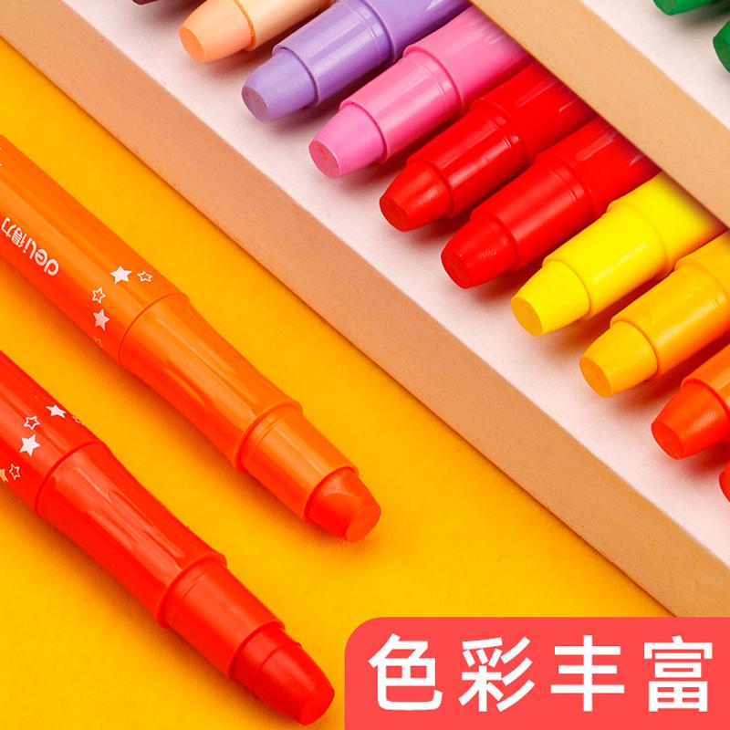 得力60色水溶性炫彩棒套装儿童安全无毒可水洗旋转油画棒蜡笔12色24色36色48色幼儿园宝宝彩绘彩色涂色彩笔棒