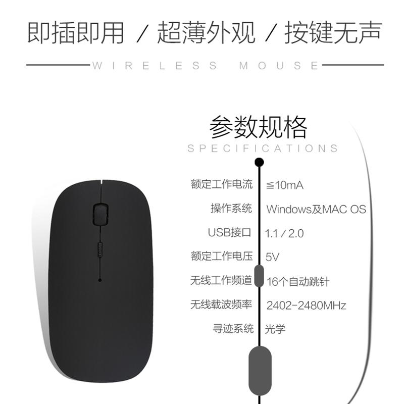 联想苹果笔记本台式电脑通用充电鼠标 无声无光静音无线充电鼠标