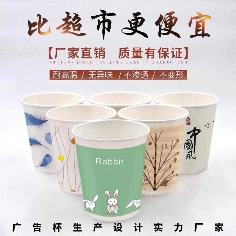 兰月星500只纸杯一次性杯子整箱批发包邮加厚广告纸杯定做印logo
