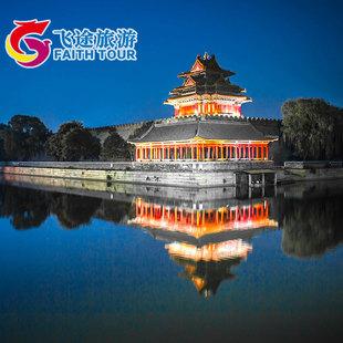 北京旅游5日游北京出发跟团游无购物亲子游6人小团四钻酒店看升旗