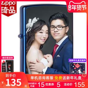 正品zippo打火机正版美国男士zppo原装150黑冰照片定制煤油zp刻字