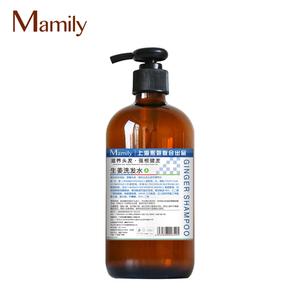 妈媚丽孕妇洗发水怀孕期可用天然生姜洗发露月子孕妇温和滋润护发