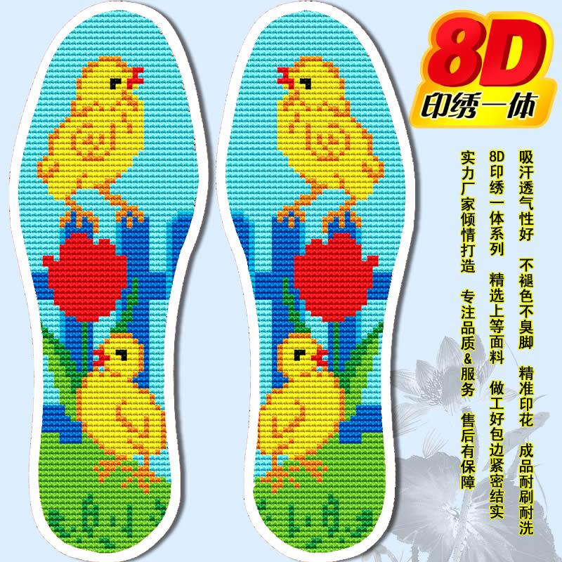 2双包邮喜庆红色印花十字绣针孔鞋垫刺绣花棉布8D不褪色吸汗透气