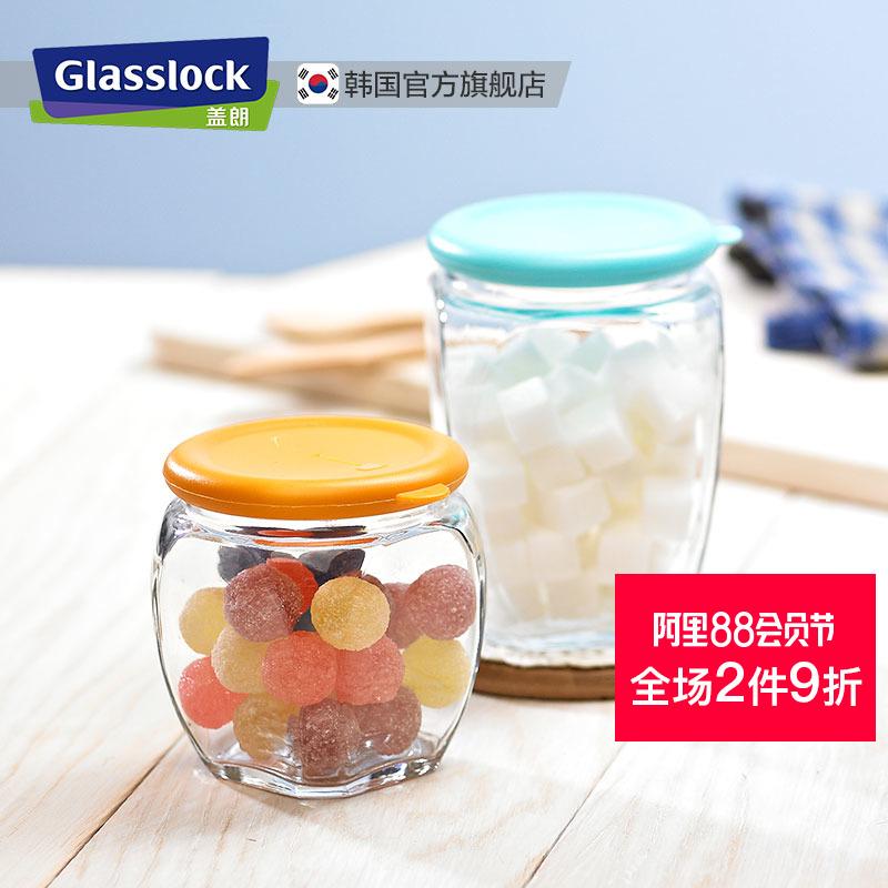 Glasslock進口玻璃密封儲物罐子蜂蜜檸檬食品果醬瓶酵素帶蓋瓶子