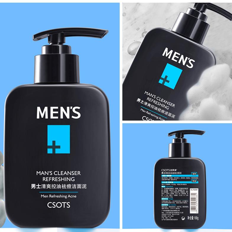 火山泥洗面奶男士专用控油祛痘印去黑头保湿补水学生洁面乳护肤品