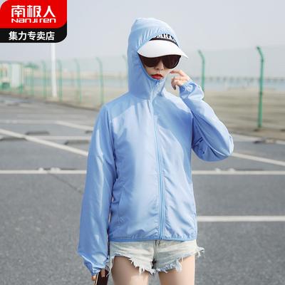 南极人冰丝防晒衣女2021夏新款宽松短外套长袖防晒衫薄透气防晒服