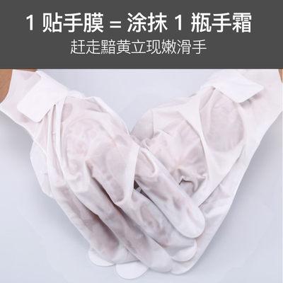 拍五件!山羊奶手膜嫩白保湿补水细嫩细纹手套手部护理去死皮老茧D - 图1